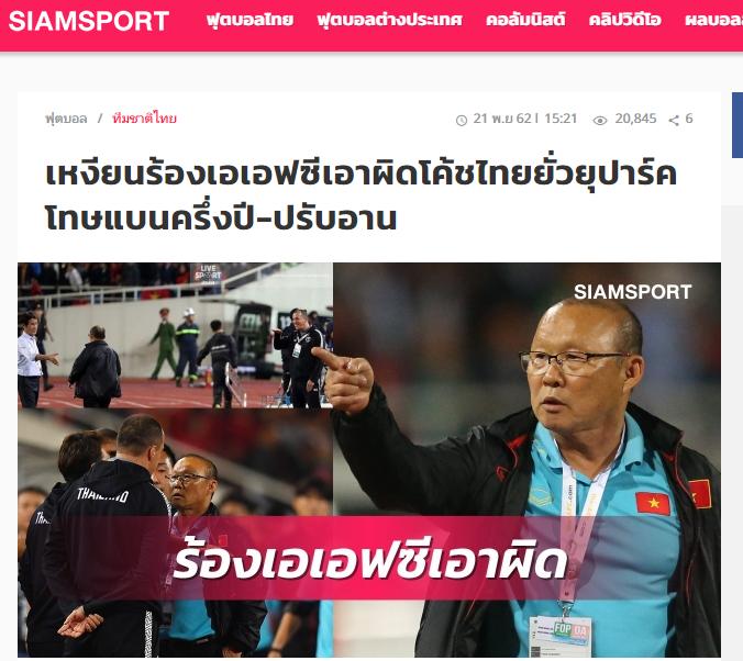 Báo Thái Lan: Nguy to, trợ lý Todic có thể bị phạt tiền và cấm chỉ đạo 10 trận - Bóng Đá