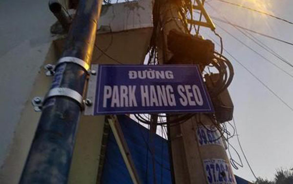 Thực hư con đường mang tên HLV Park Hang-seo ở TP.HCM? - Bóng Đá