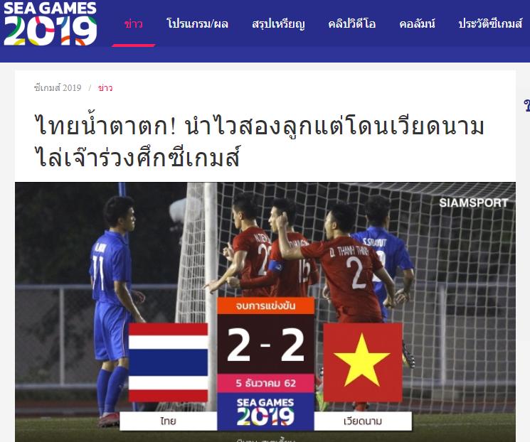 Truyền thông Thái: Quá thất vọng, Voi chiến xứng đáng