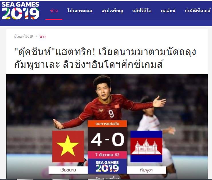 Báo Thái Lan nói vể trận Việt Nam vs Campuchia - Bóng Đá