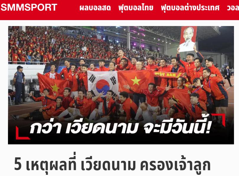 Báo Thái Lan: Đây, bí quyết làm nên thành công của bóng đá Việt Nam - Bóng Đá
