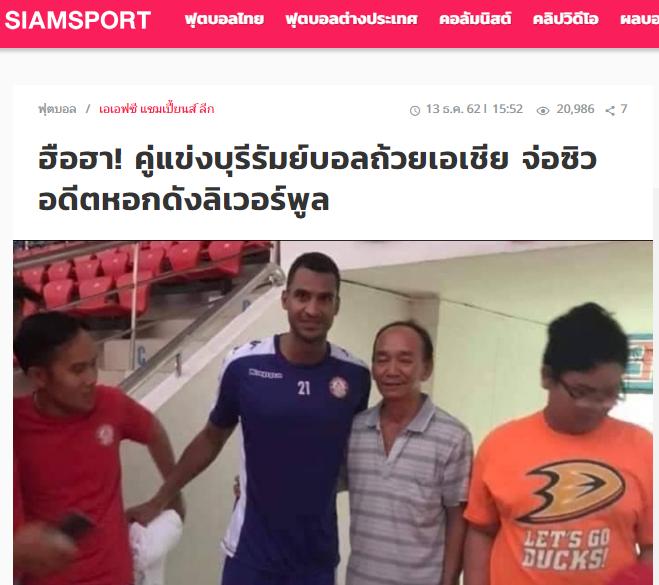Báo Thái: Buriram cẩn thận, CLB TP.HCM sắp kích nổ bom tấn với cựu sao Liverpool? - Bóng Đá