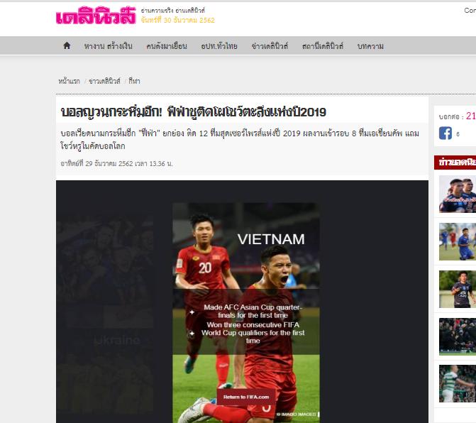 ĐT Việt Nam được FIFA vinh danh, báo Thái ghen tỵ, ngậm ngùi về Voi chiến - Bóng Đá