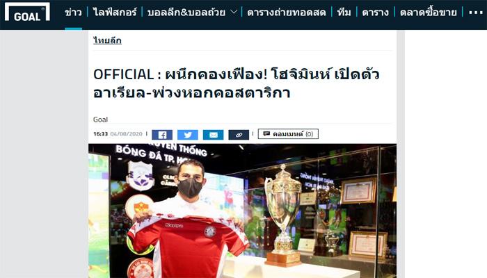 Truyền thông Thái Lan bất ngờ trước 2 hợp đồng
