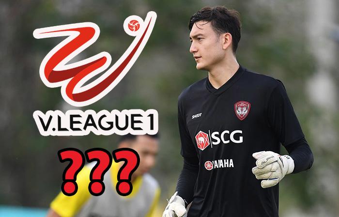 Thực hư tin đồn Đặng Văn Lâm trở về V-League thi đấu - Bóng Đá