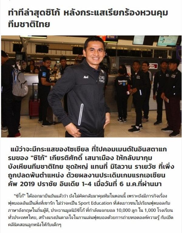 Kiatisak không mặn mà trở lại dẫn dắt tuyển Thái Lan - Bóng Đá