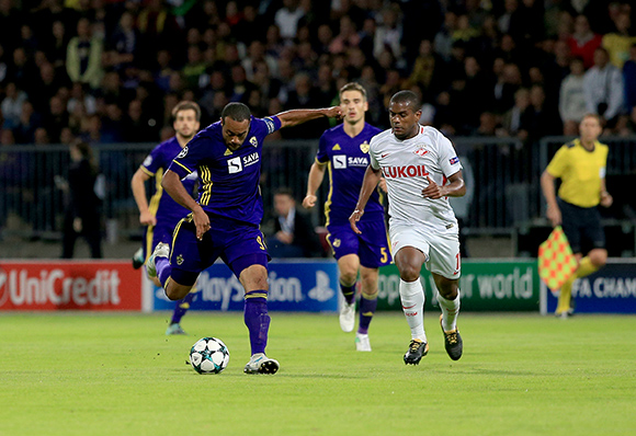 Sân nhà của Maribor ngập trong