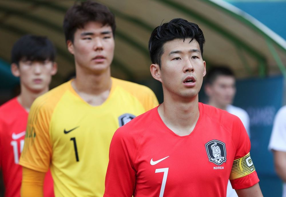 Son Heung-min nói lời đặc biệt về HLV Park Hang-seo - Bóng Đá