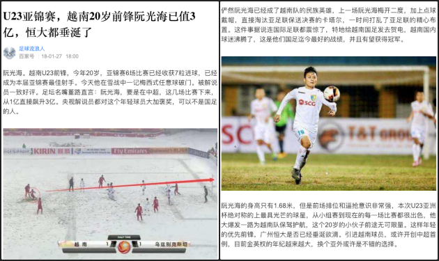 Báo Trung Quốc: