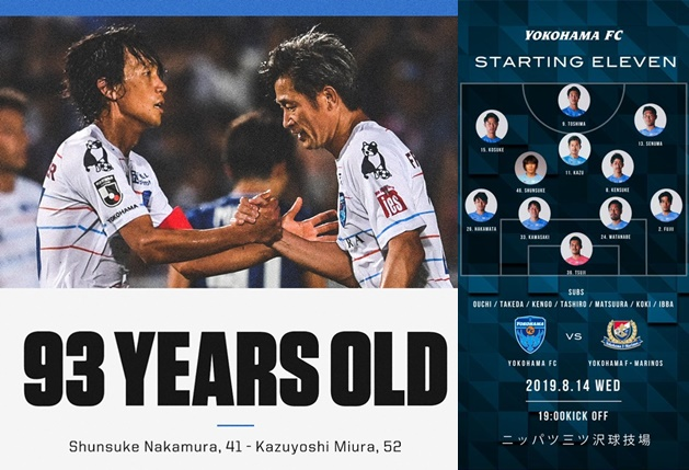 Shunsuke Nakamura and Kazuyoshi Miura = 93 years - Bóng Đá