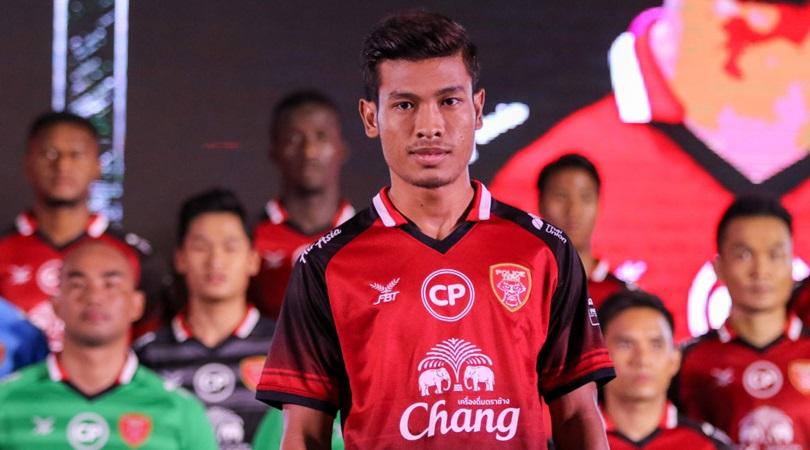 Aung Thu -