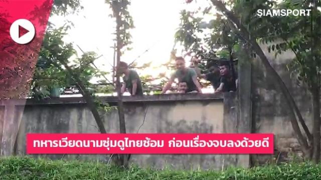 BHL Thái Lan nổi nóng, tố cáo có