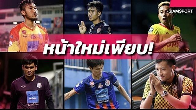 Triệu tập toàn bộ tinh binh, Thái Lan quyết