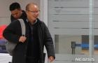 Điểm tin bóng đá Việt Nam tối 29/01: Về Hàn Quốc, thầy Park nói gì về ĐT Việt Nam?