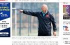 U23 Việt Nam 'nóng' trên các báo Hàn Quốc