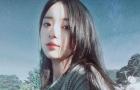 Ji Soo - Mỹ nữ đẹp xinh chả khác gì búp bê