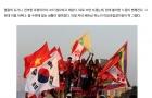 Phóng viên Hàn Quốc có mặt trên sân Mỹ Đình, tự hào HLV Park Hang-seo