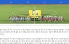 Báo lớn Hàn Quốc thích thú với U20 Việt Nam