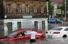 Lụt lớn xảy ra trước thềm trận đấu Argentina - Croatia
