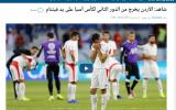 Truyền thông Tây Á: 'ĐT Việt Nam đá văng Jordan nhờ 1 sự sắp đặt'