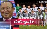 Báo Thái Lan thán phục 1 điều về sơ đồ 3-4-3 của ĐT Việt Nam
