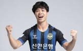 Sau hiệu ứng Công Phượng, báo Hàn muốn nhiều cầu thủ Việt Nam sang K-League hơn
