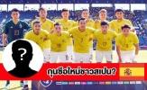 Truyền thông Thái Lan đáp lời báo Hàn: ĐT Thái Lan không hề quan tâm thầy Park