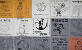 Những hình ảnh tại giải U20 năm nay gợi nhớ về World Cup 2002