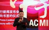 Mua AC Milan, giới chủ Trung Quốc dính nghi án rửa tiền