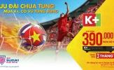 Đội tuyển Việt Nam: Chờ ngày chạm tay cúp vàng AFF Cup