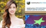 'Bạch tuyết' Hàn Quốc: 'Tôi đau tim khi xem Việt Nam đá'