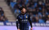 Cổ động viên Incheon United nói lời đắng lòng về Nguyễn Công Phượng