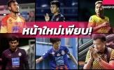 Triệu tập toàn bộ tinh binh, Thái Lan quyết 'phục thù' Việt Nam tại King's Cup