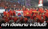 Báo Thái Lan: Đây, bí quyết giúp bóng đá Việt Nam thống trị Đông Nam Á