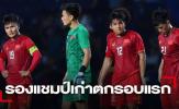 Báo Thái Lan dùng 3 từ để miêu tả thất bại của U23 Việt Nam trước Triều Tiên