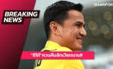 Truyền thông Thái xác nhận, Kiatisuk sắp tái hợp với HAGL