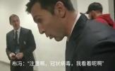 Buffon bị chỉ trích vì trêu fan Trung Quốc về virus corona