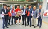 Điểm tin sáng bóng đá Việt Nam 20/5: U20 Việt Nam được quan tâm đặc biệt tại Hàn Quốc