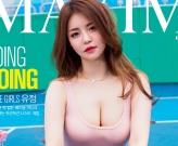 Yoo Jung - Mỹ nữ vòng 1 căng tròn đầy mê hoặc
