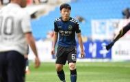 Điểm tin bóng đá Việt Nam tối 04/02: Tiết lộ vì sao Xuân Trường được chọn sang K-League