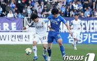 Điểm tin bóng đá Việt Nam sáng 02/04: Incheon United đang lãng phí tài năng Công Phượng