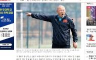 """U23 Việt Nam """"nóng"""" trên các báo Hàn Quốc"""