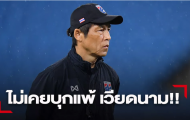 HLV Nishino lên tiếng về thành tích bất bại của ĐT Thái Lan tại Mỹ Đình