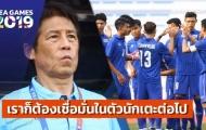 Thua Indonesia, HLV U22 Thái Lan đổ lỗi cho 1 lý do
