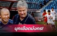 Báo Thái Lan nói 1 điều về HLV Park Hang-seo sau chiến thắng của U22 Việt Nam