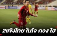 Báo Thái: Quang Hải chỉ ra 2 cầu thủ đáng ngưỡng mộ ở ĐT Thái Lan