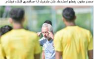 Báo UAE: Đây, lý do HLV Marwijk gọi đến 9 hậu vệ cho trận gặp ĐT Việt Nam