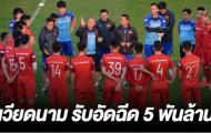 Truyền thông Thái Lan: Choáng! ĐT Việt Nam nhận liều doping cực mạnh trước trận gặp Voi chiến