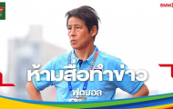 Thua đau Indonesia, HLV U22 Thái Lan đưa ra 1 lệnh cấm bất ngờ