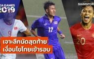 Báo Thái Lan vẽ ra 4 kịch bản để Voi chiến đi tiếp, cầu cạnh cả U22 Lào
